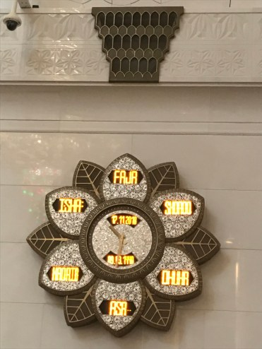 Islamic Prayer Clock