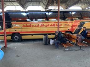 Super Jet Bus