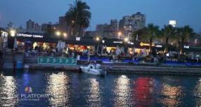 Maadi Corniche