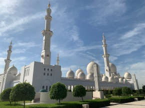 The Great Mosque - Abu Dhabi